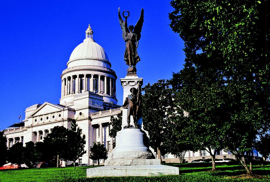 Arkansas State Capitol 1